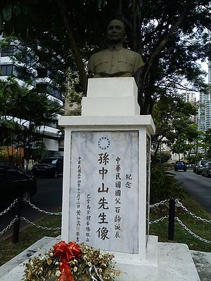 Ethnic Chinese in Panama - Sun Yat-sen monument, Panama City