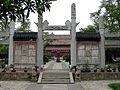 Suzhou 2006 10-09.jpg