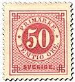 Swedish stamp 1872 50 Öre POST.054062.jpg