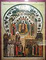 Synaxis of the Theotokos (Kirillo-Belozersk) 3.jpg