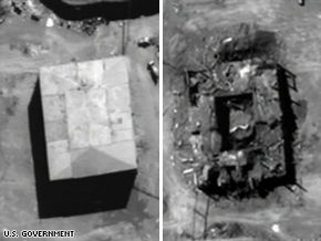 https://upload.wikimedia.org/wikipedia/commons/thumb/d/d1/Syrian_Reactor_Before_After.jpg/290px-Syrian_Reactor_Before_After.jpg