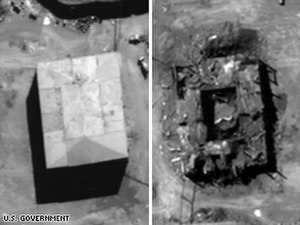Operation Orchard - Image: Syrian Reactor Before After