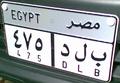 Szary kolor tablic busu. (Kair).png