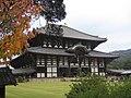 Tōdai ji-Daibutsuden.jpg