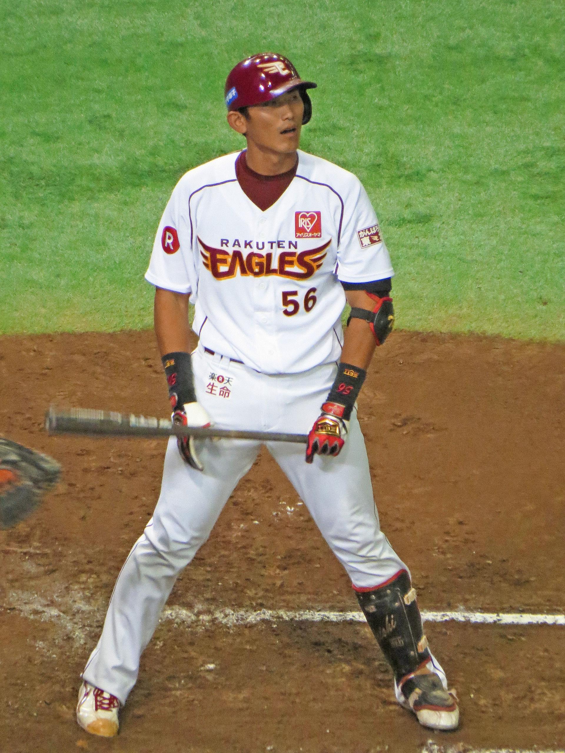 中川大志 (野球)の画像 p1_2