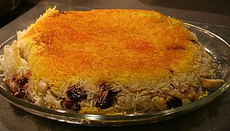 Scorched rice - Cherry rice dish with tahdig.