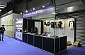 Taipei Game Show official shop 20190128a.jpg