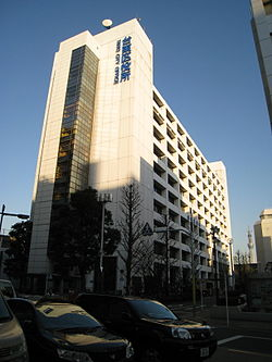 Taito Ward Office.JPG