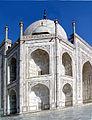 Taj from west end.jpg