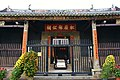 Tang Chung Ling Ancestral Hall, 15th century, New Territories, Hong Kong (1) (32878147236).jpg