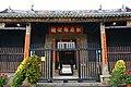 Tang Chung Ling Ancestral Hall, 15th century, New Territories, Hong Kong (1) (32878147236).jpg