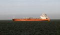 "Tanker ""FPMC 26"" IMO 9433846 (16262740674).jpg"