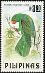 Tanygnathus sumatranus 1984 stamp of the Philippines.jpg