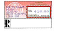 Tanzania stamp type PO2.jpg