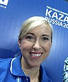 Tatyana Danchenko at 2015 Words in Kazan.jpg