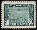 TaxStampRomania1931Michel12.jpg