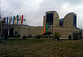 Tehran, Tehran, Amir Abad, North Kargar Street, Laleh Park, Iran - panoramio - Behrooz Rezvani.jpg