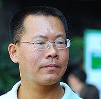 Teng Biao.JPG