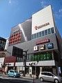 Tenmonkan Cinema Paradise.JPG