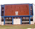 The Alliance High School School Hall.jpg