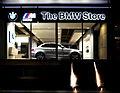 The BMW Store, Bogotá.jpg
