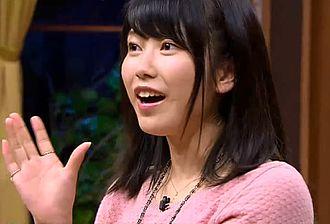 Yui Yokoyama - Yui Yokoyama, as of 2016
