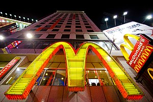 The Golden Arches (2495820931).jpg
