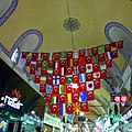 The Grand Bazaar Istanbul - panoramio.jpg
