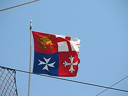 The Naval jack of Italy (14).JPG