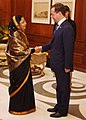 The President of the Russian Federation, Mr. Dmitry A. Medvedev calling on the President, Smt. Pratibha Devisingh Patil, on the occasion of the Summit of BRICS countries, at Rashtrapati Bhavan, in New Delhi on March 28, 2012.jpg