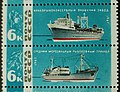 The Soviet Union 1967 CPA 3468 - 3469 stamps (Crab Cannery Ship (type 'Andrey Zakharov'), Fishing trawler (type 'Mayak') and Fish) large resolution.jpg