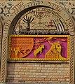 The Tunisian Jews Synagogue, Akko (11 April, 2015).XXIX.jpg