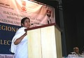 The Union Minister for Railways, Kumari Mamata Banerjee addressing at the 2nd Regional Consultation on Electoral Reforms at West Bengal National University of Juridical Sciences, in Kolkata on January 09, 2011.jpg