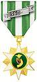 The Vietnam Campaign Medal.jpg