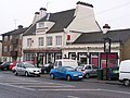 The Welsh Tavern Pub, Stone - geograph.org.uk - 1175787.jpg
