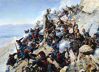 Russian troops fighting against Ottoman troops at the Battle of Shipka Pass (1877) The defeat of Shipka Peak, Bulgarian War of Independence.JPG