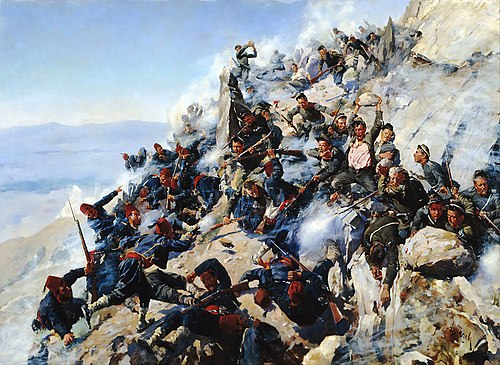 The Russian and Bulgarian defence of Shipka Pass against Turkish troops was crucial for the liberation of Bulgaria. The defeat of Shipka Peak, Bulgarian War of Independence.JPG