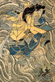 The ghost of Taira Tomomori, Daimotsu bay Detail.jpg
