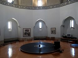 The round conference room of the Rockefeller Museum (4).JPG