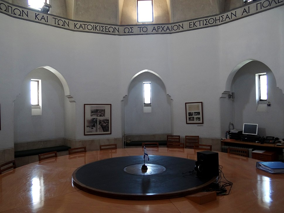 The round conference room of the Rockefeller Museum (4)