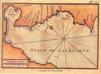 Thermaic Gulf - Old French map of the Gulf, 1764.