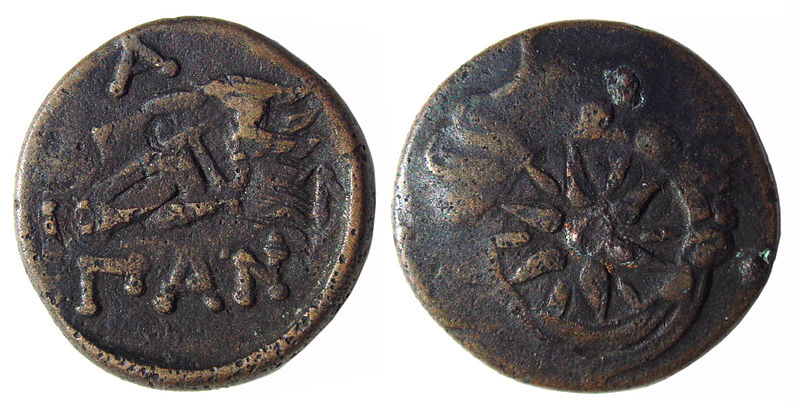 File:ThracianCoin.JPG