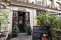 Tibits Restaurant, London (12297480225).jpg