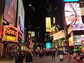 Times Square at night2.JPG