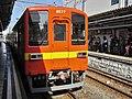 Tobu 8000 series 8577 at Higashi-Azuma Station.jpg