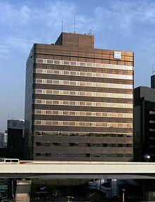 Tokyo Metro Office Building.jpg