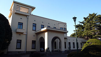 Shirokanedai - Tokyo Metropolitan Teien Art Museum, also known as the Former Prince Asaka Residence