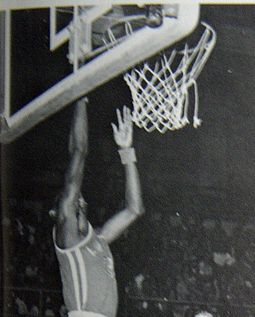 Gwynn was a standout basketball player in both high school (pictured) and college. Tony Gwynn 1976 - Basketball.jpg