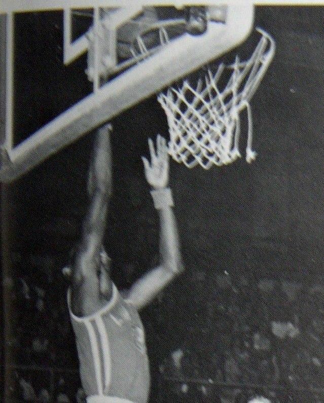 Tony Gwynn 1976 - Basketball