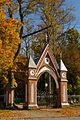 Tori kalmistu värav.jpg